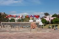 Plaza de Rana, Gunajuato